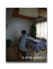 P1000423.jpg